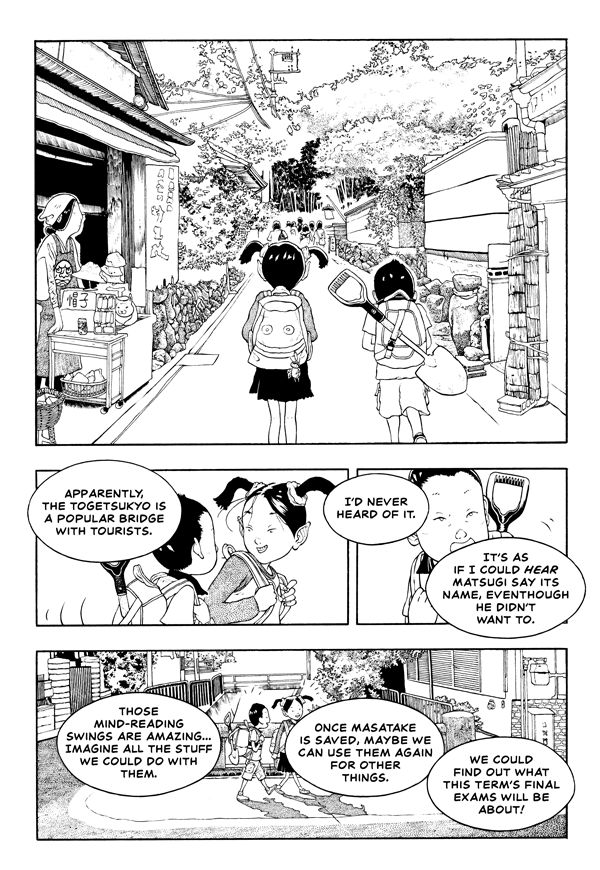 antoine-revoy-animus-graphic-novel-3